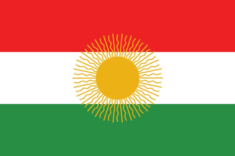 IPTV Kurdistan Channels
