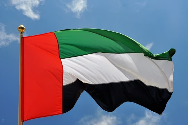 IPTV UAE Channels
