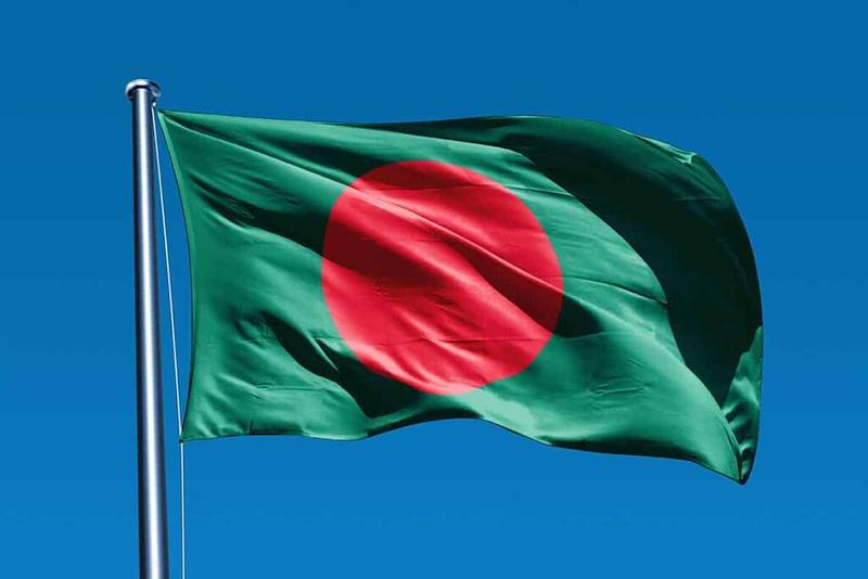 IPTV Bangladesh Channels
