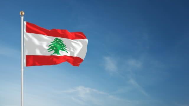 IPTV Lebanon Channels