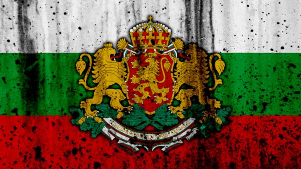 IPTV Bulgaria Channels