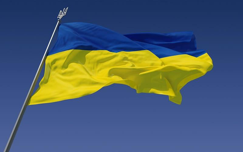 IPTV Ukraine Channels